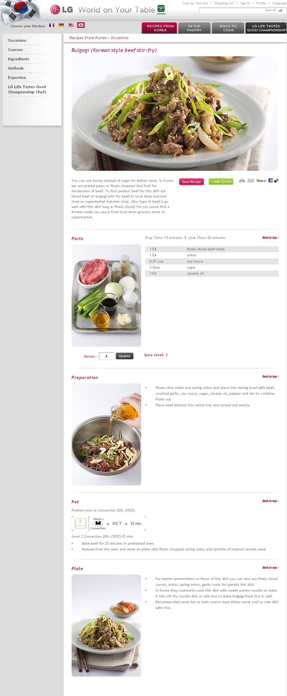 Screenshot of LG's online cooking portal 'recipes from Korea' section, showing the recipe for popular Korean dish Bulgogi and how to prepare it