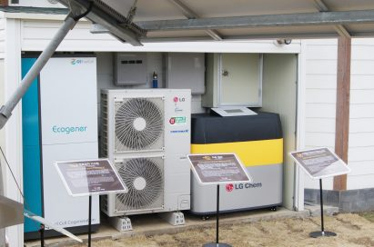 A picture of other LG companies' products such as LG Chem, LG U+ and LG CNS which are all connected to Smart Place