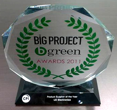 The Best Product Supplier of the Year award presented at the 2011 Big Project and Green Awards