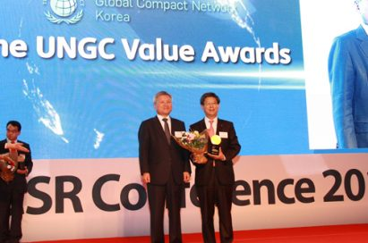 LG was awarded the Millennium Development Goals Award by the UN Global Compact Local Network.