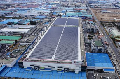 A photo overlooking one of LG's solar cell manufacturing facilities in Gumi, Korea.