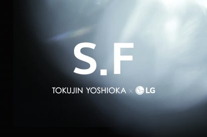 Logo of LG's Senses of the Future exhibition