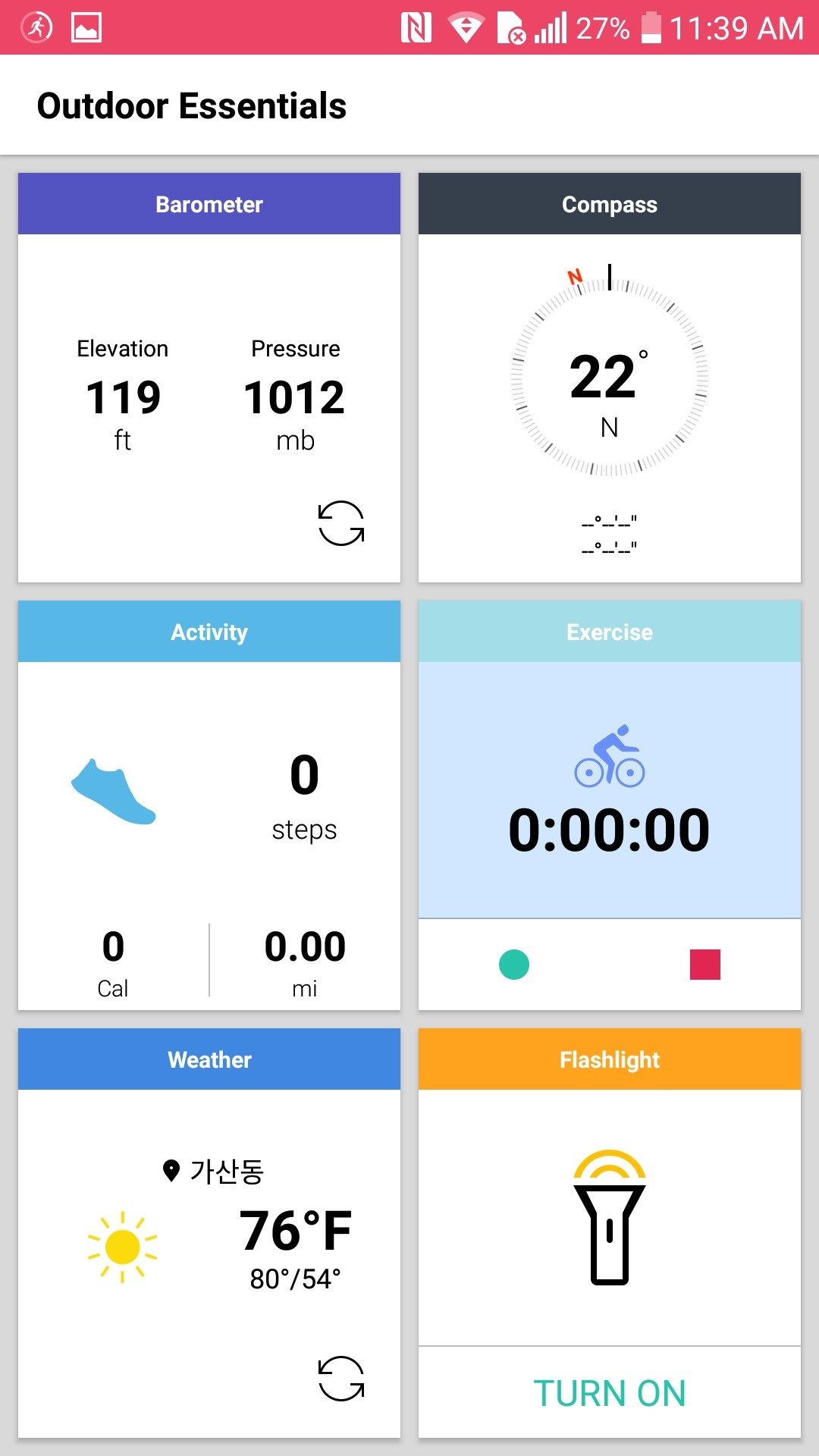 A screenshot of the LG X venture's Outdoor Essentials app, which includes tabs for Barometer, Compass, Activity, Exercise, Weather and Flashlight