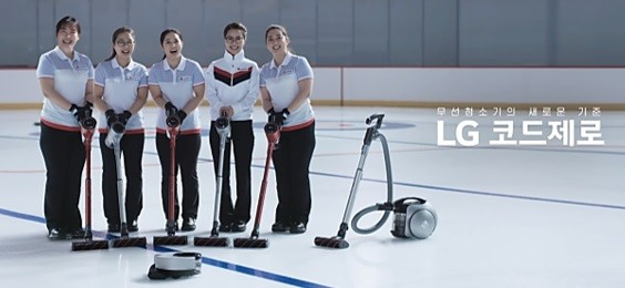 "South Korea's women curlers, known as ""Team Kim"" stands abreast with LG CordZero vacuum cleaners in front."
