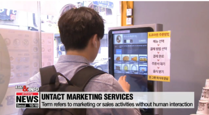 Untact marketing services at a restaurant, with a person placing his food order using a touch-screen device
