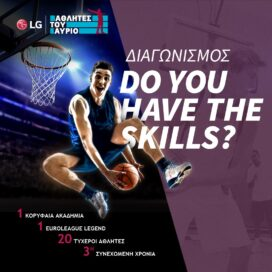 A poster for the LG Athletes of Tomorrow program held by LG Greece, with the caption, 'Do you have the skills?'